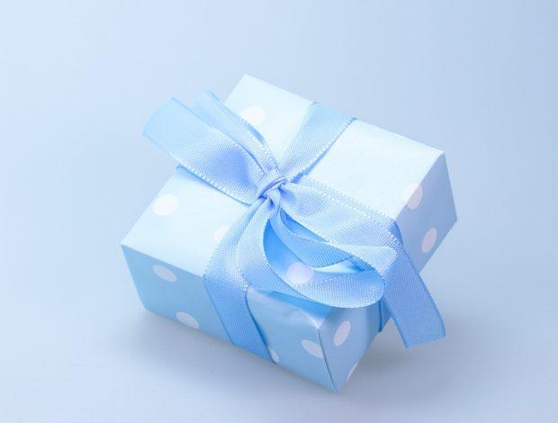 gift-548290_1920